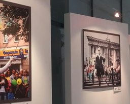 Urban Exhibition Opened at Romanov Dvor