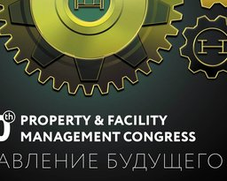 RD Group выступит на 10-ом PFM Congress