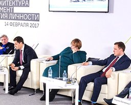 Romanov Dvor Hosts Urban Talks Discussion on School Architecture