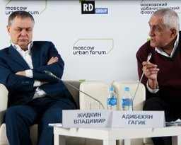 Experts Discuss Growth Drivers for New Moscow and Small Towns