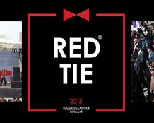 RD Group Project Shortlisted for Red Tie Award